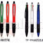 Stylus 4 color multi color Pens, Custom Logo